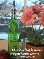 Etched Dish Soap Dispenser
